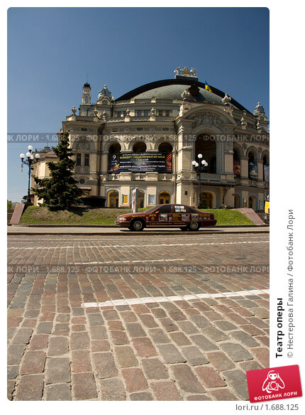Театр оперы (2010 год). Редакционное фото, фотограф Нестерова Галина / Фотобанк Лори
