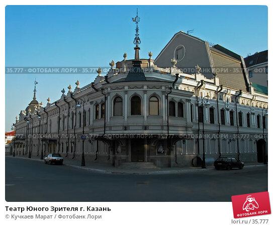 Театр Юного Зрителя г. Казань, фото № 35777, снято 30 апреля 2006 г. (c) Кучкаев Марат / Фотобанк Лори