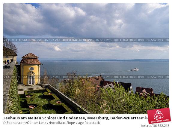 Teehaus am Neuen Schloss und Bodensee, Meersburg, Baden-Wuerttemberg... Стоковое фото, фотограф Zoonar.com/Günter Lenz / age Fotostock / Фотобанк Лори