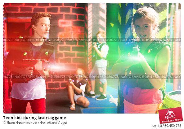 Teen kids during lasertag game. Стоковое фото, фотограф Яков Филимонов / Фотобанк Лори