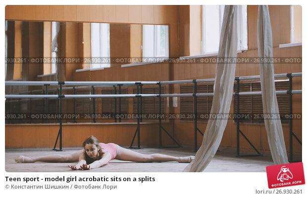 Купить «Teen sport - model girl acrobatic sits on a splits», фото № 26930261, снято 25 мая 2018 г. (c) Константин Шишкин / Фотобанк Лори