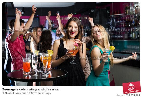 Teenagers celebrating end of session. Стоковое фото, фотограф Яков Филимонов / Фотобанк Лори