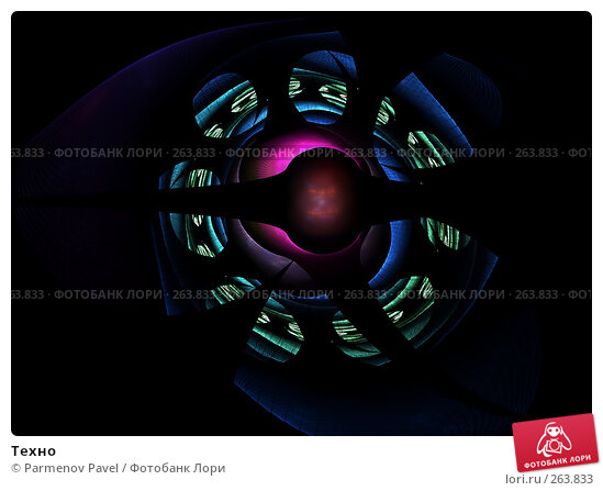 Техно, иллюстрация № 263833 (c) Parmenov Pavel / Фотобанк Лори