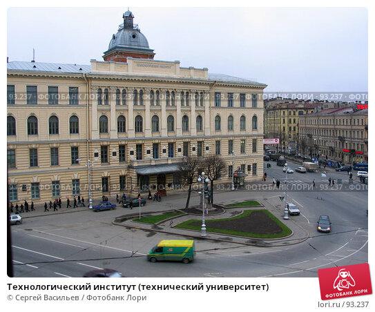 Технологический институт (технический университет), фото № 93237, снято 10 ноября 2004 г. (c) Сергей Васильев / Фотобанк Лори