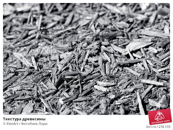 Текстура древесины, фото № 218133, снято 25 апреля 2017 г. (c) ElenArt / Фотобанк Лори