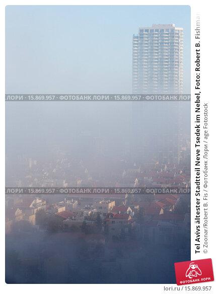 Купить «Tel Avivs ältester Stadtteil Neve Tsedek im Nebel, Foto: Robert B. Fishman, ecomedia, 21.2.2014», фото № 15869957, снято 22 июля 2019 г. (c) age Fotostock / Фотобанк Лори