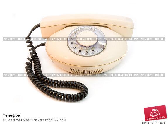 Телефон, фото № 112021, снято 26 ноября 2006 г. (c) Валентин Мосичев / Фотобанк Лори