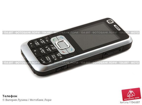 Купить «Телефон», фото № 154697, снято 19 декабря 2007 г. (c) Валерия Потапова / Фотобанк Лори