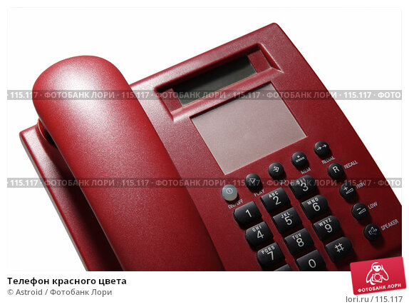 Телефон красного цвета, фото № 115117, снято 22 января 2007 г. (c) Astroid / Фотобанк Лори