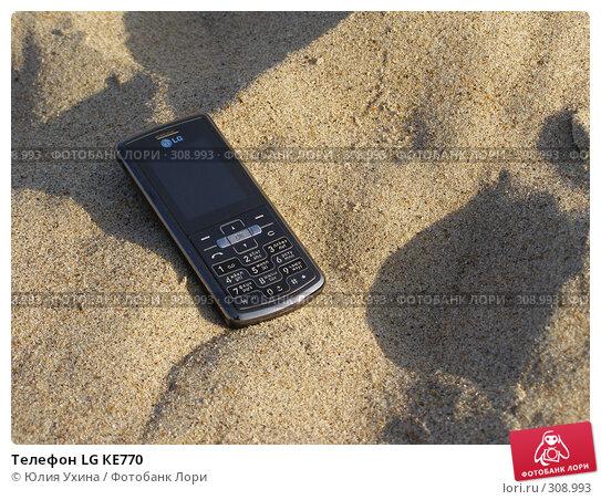 Купить «Телефон LG КЕ770», фото № 308993, снято 24 мая 2008 г. (c) Юлия Ухина / Фотобанк Лори