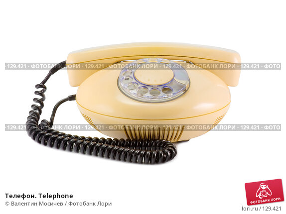 Купить «Телефон. Telephone», фото № 129421, снято 17 марта 2007 г. (c) Валентин Мосичев / Фотобанк Лори