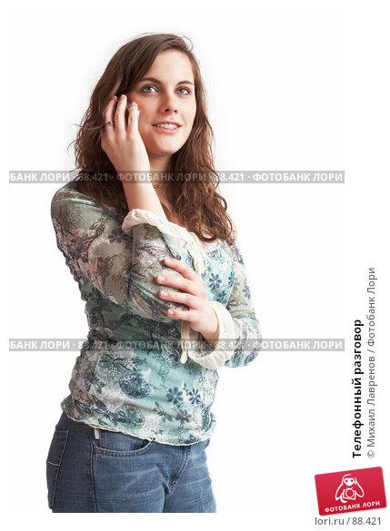 Телефонный разговор, фото № 88421, снято 1 апреля 2007 г. (c) Михаил Лавренов / Фотобанк Лори
