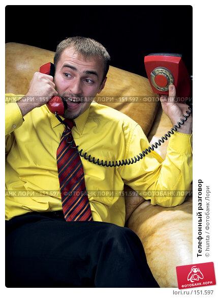 Телефонный разговор, фото № 151597, снято 12 октября 2007 г. (c) hunta / Фотобанк Лори