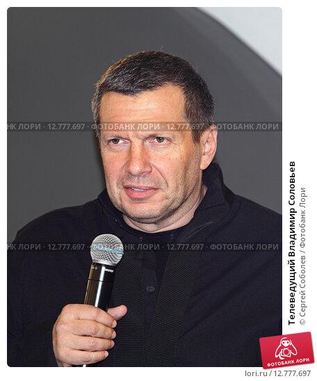 Телеведущий Владимир Соловьев (2015 год). Редакционное фото, фотограф Сергей Соболев / Фотобанк Лори