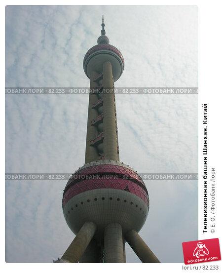 Телевизионная башня Шанхая. Китай, фото № 82233, снято 8 сентября 2007 г. (c) Екатерина Овсянникова / Фотобанк Лори