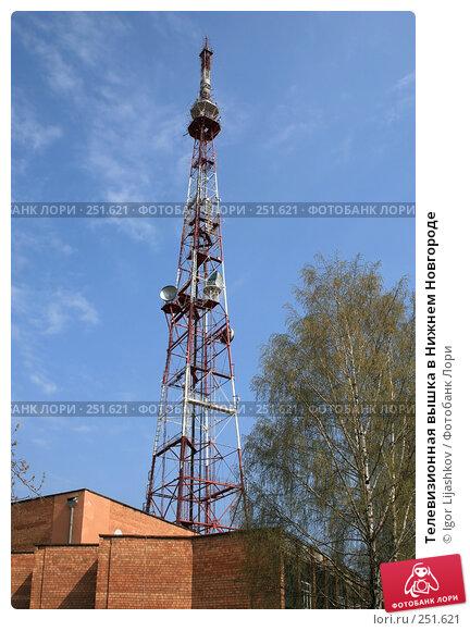 Телевизионная вышка в Нижнем Новгороде, фото № 251621, снято 13 апреля 2008 г. (c) Igor Lijashkov / Фотобанк Лори
