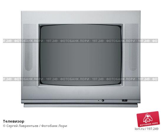 Телевизор, фото № 197249, снято 7 февраля 2008 г. (c) Сергей Лаврентьев / Фотобанк Лори