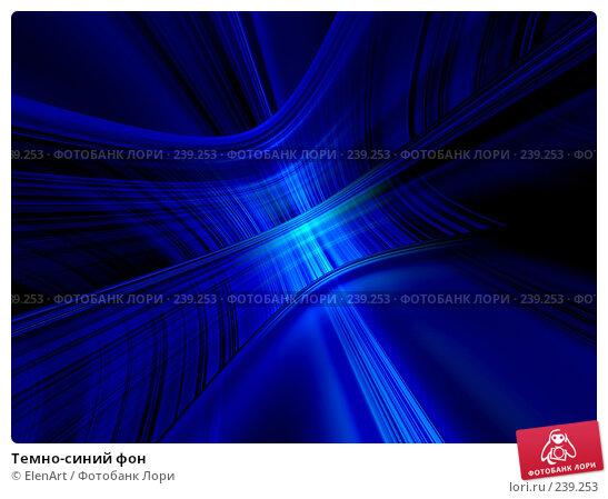 Темно-синий фон, иллюстрация № 239253 (c) ElenArt / Фотобанк Лори