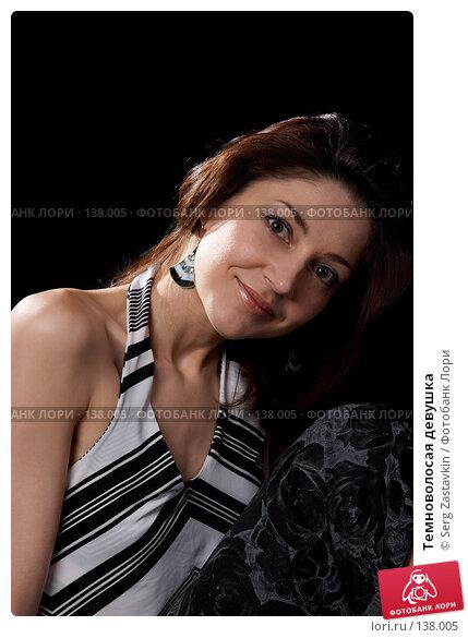 Темноволосая девушка, фото № 138005, снято 19 апреля 2007 г. (c) Serg Zastavkin / Фотобанк Лори