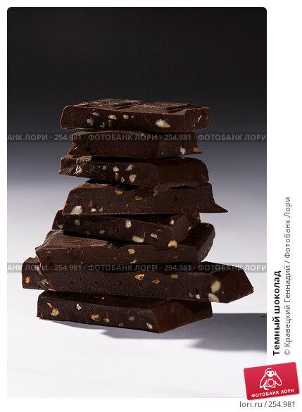 Темный шоколад, фото № 254981, снято 7 сентября 2005 г. (c) Кравецкий Геннадий / Фотобанк Лори