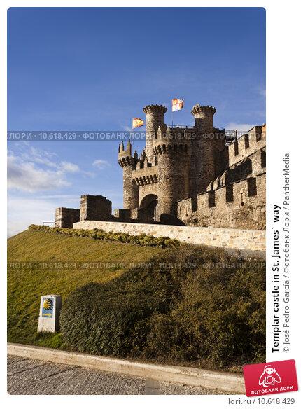 Templar castle in St. James´ way. Стоковое фото, фотограф José Pedro García / PantherMedia / Фотобанк Лори