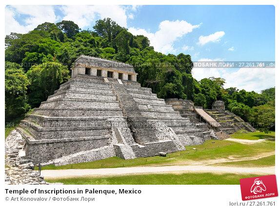 Купить «Temple of Inscriptions in Palenque, Mexico», фото № 27261761, снято 22 мая 2017 г. (c) Art Konovalov / Фотобанк Лори