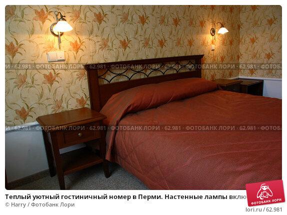 Теплый уютный гостиничный номер в Перми. Настенные лампы включены, фото № 62981, снято 24 июня 2007 г. (c) Harry / Фотобанк Лори