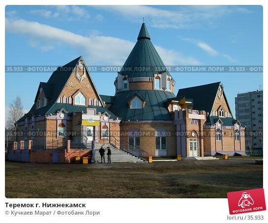 Теремок г. Нижнекамск, фото № 35933, снято 24 апреля 2007 г. (c) Кучкаев Марат / Фотобанк Лори