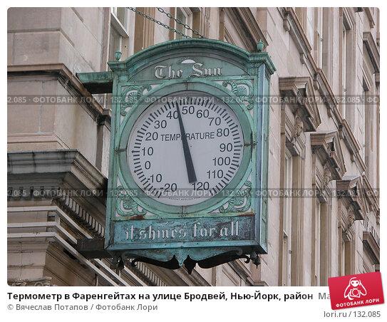 Термометр в Фаренгейтах на улице Бродвей, Нью-Йорк, район  Манхеттена, фото № 132085, снято 19 декабря 2005 г. (c) Вячеслав Потапов / Фотобанк Лори