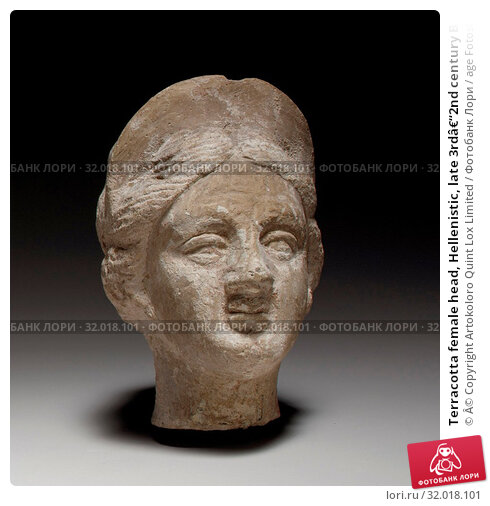 Купить «Terracotta female head, Hellenistic, late 3rd–2nd century B.C., Cypriot, Terracotta, mold-made and handmade, H. 3 1/4 in. (8.3 cm), Terracottas, The...», фото № 32018101, снято 15 мая 2017 г. (c) age Fotostock / Фотобанк Лори