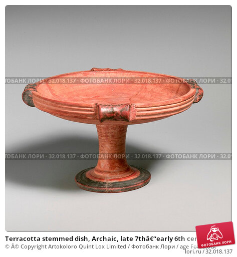 Купить «Terracotta stemmed dish, Archaic, late 7th–early 6th century B.C., Lydian, Terracotta, H. 4 9/16 in. (11.6 cm), Vases, The edge of the lip is articulated...», фото № 32018137, снято 15 мая 2017 г. (c) age Fotostock / Фотобанк Лори