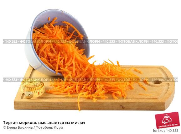 Тертая морковь высыпается из миски, фото № 140333, снято 18 июля 2007 г. (c) Елена Блохина / Фотобанк Лори