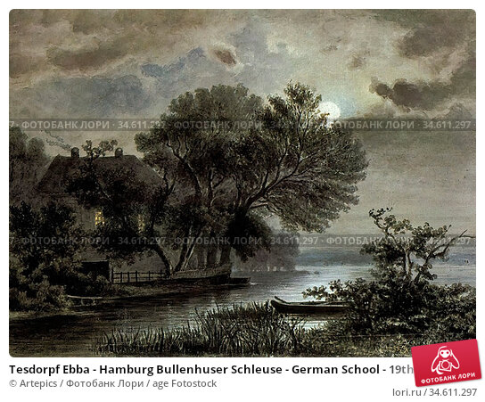 Tesdorpf Ebba - Hamburg Bullenhuser Schleuse - German School - 19th... Редакционное фото, фотограф Artepics / age Fotostock / Фотобанк Лори