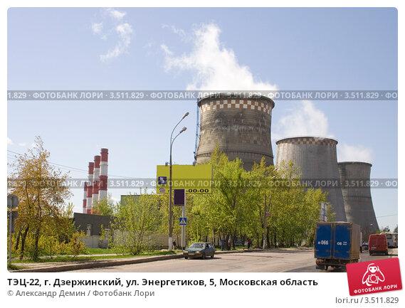 ОАО Дзержинская Тэц Дзержинск ИНН 5249045312 ОГРН