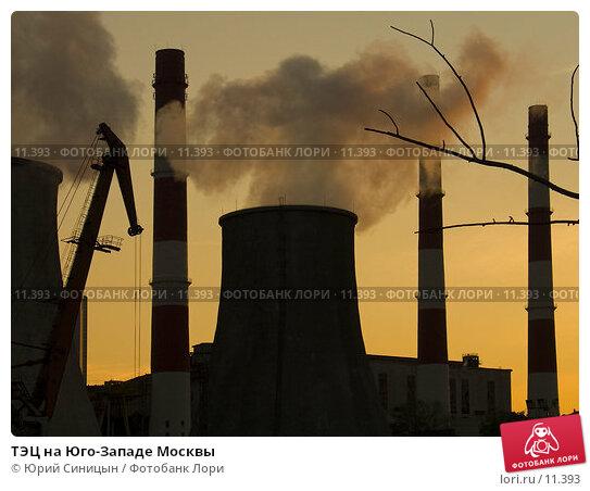 ТЭЦ на Юго-Западе Москвы, фото № 11393, снято 26 июля 2006 г. (c) Юрий Синицын / Фотобанк Лори