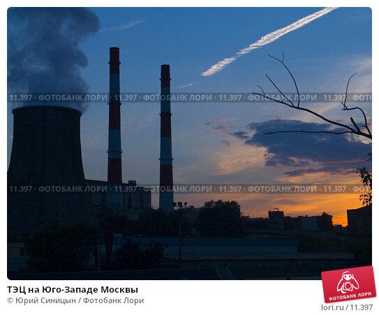 ТЭЦ на Юго-Западе Москвы, фото № 11397, снято 26 июля 2006 г. (c) Юрий Синицын / Фотобанк Лори