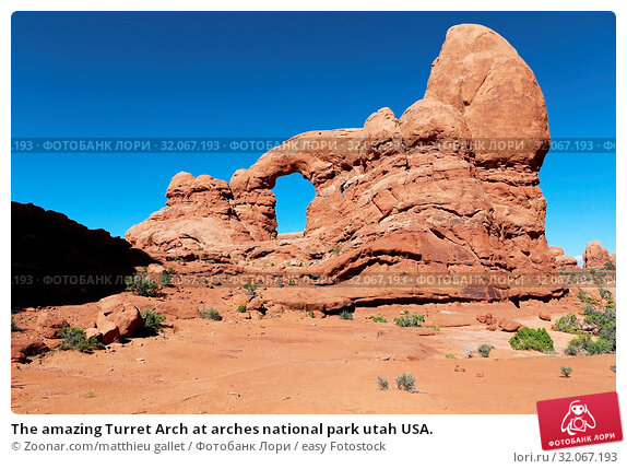 The amazing Turret Arch at arches national park utah USA. Стоковое фото, фотограф Zoonar.com/matthieu gallet / easy Fotostock / Фотобанк Лори