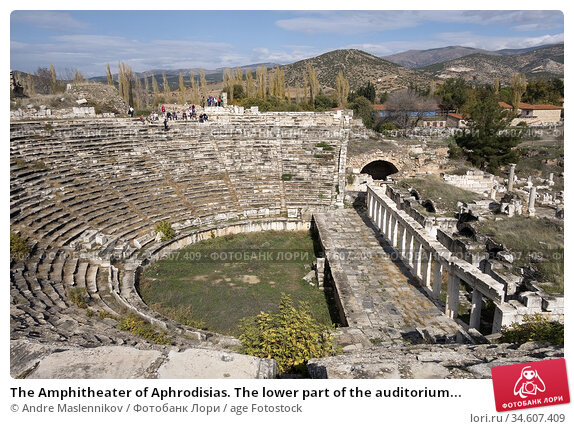 The Amphitheater of Aphrodisias. The lower part of the auditorium... Стоковое фото, фотограф Andre Maslennikov / age Fotostock / Фотобанк Лори