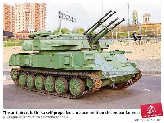 Купить «The antiaircraft Shilka self-propelled emplacement on the embankment to Volgograd», фото № 30731381, снято 27 апреля 2019 г. (c) Владимир Арсентьев / Фотобанк Лори