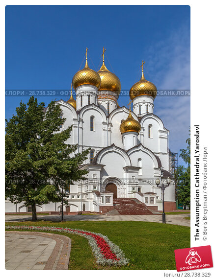 Купить «The Assumption Cathedral,Yaroslavl», фото № 28738329, снято 18 августа 2017 г. (c) Boris Breytman / Фотобанк Лори