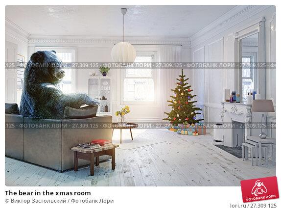 Купить «The bear in the xmas room», фото № 27309125, снято 13 января 2018 г. (c) Виктор Застольский / Фотобанк Лори