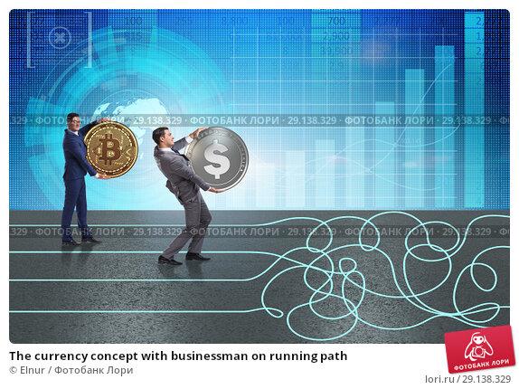 Купить «The currency concept with businessman on running path», фото № 29138329, снято 17 октября 2018 г. (c) Elnur / Фотобанк Лори