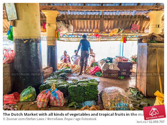 The Dutch Market with all kinds of vegetables and tropical fruits in the major city Galle. The city is a spot for vending fruits and vegetables. The Sri... Стоковое фото, фотограф Zoonar.com/Stefan Laws / age Fotostock / Фотобанк Лори