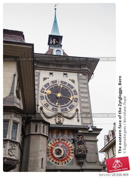 Купить «The eastern face of the Zytglogge, Bern», фото № 28926409, снято 7 мая 2017 г. (c) EugeneSergeev / Фотобанк Лори