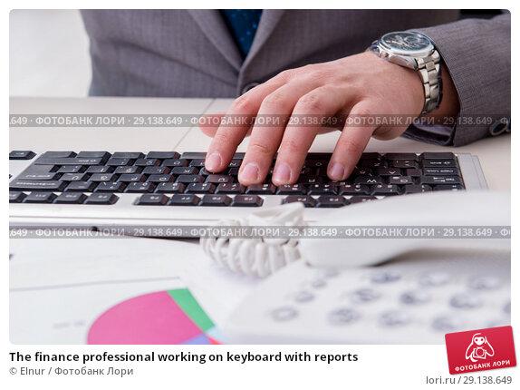 Купить «The finance professional working on keyboard with reports», фото № 29138649, снято 2 марта 2017 г. (c) Elnur / Фотобанк Лори