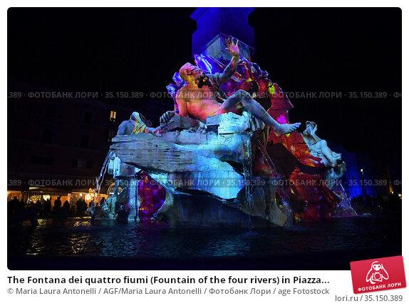 The Fontana dei quattro fiumi (Fountain of the four rivers) in Piazza... Редакционное фото, фотограф Maria Laura Antonelli / AGF/Maria Laura Antonelli / age Fotostock / Фотобанк Лори