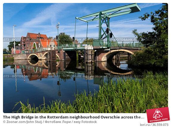 The High Bridge in the Rotterdam neighbourhood Overschie across the... Стоковое фото, фотограф Zoonar.com/John Stuij / easy Fotostock / Фотобанк Лори