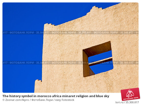 The history symbol in morocco africa minaret religion and blue sky. Стоковое фото, фотограф Zoonar.com/lkpro / easy Fotostock / Фотобанк Лори