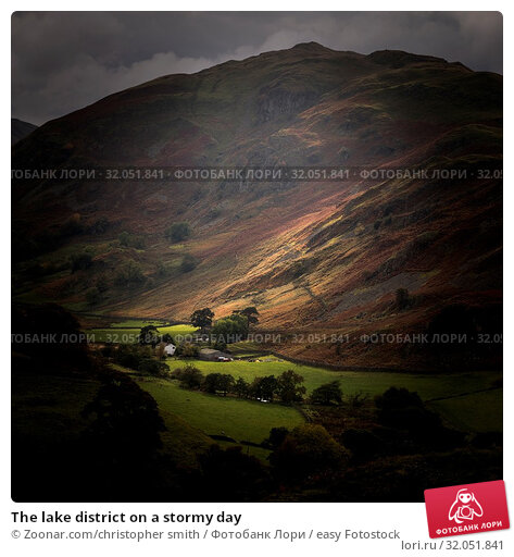 The lake district on a stormy day. Стоковое фото, фотограф Zoonar.com/christopher smith / easy Fotostock / Фотобанк Лори