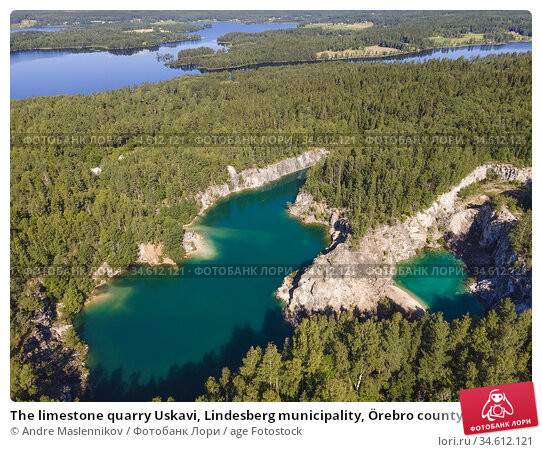 The limestone quarry Uskavi, Lindesberg municipality, Örebro county... Стоковое фото, фотограф Andre Maslennikov / age Fotostock / Фотобанк Лори